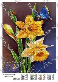 Dana DANA-2337. Желтые Нарциссы схема для вышивки бисером купить оптом в магазине Золотая Игла