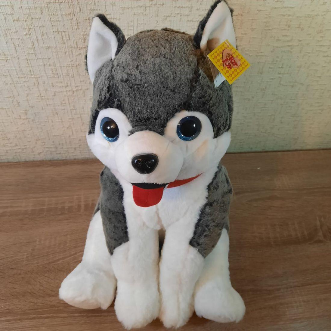Мягкая игрушка собачка Хаски 50 см