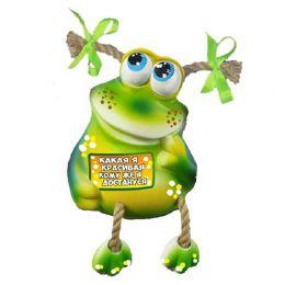 Копилка Лягушка «Красивая»