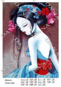 Dana DANA-2361. Девушка схема для вышивки бисером купить оптом в магазине Золотая Игла