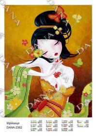 Dana DANA-2362. Мечтательница схема для вышивки бисером купить оптом в магазине Золотая Игла