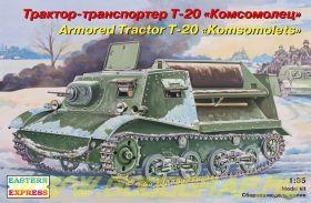 ЕЕ35004 Т-20 Артиллерийский тягач
