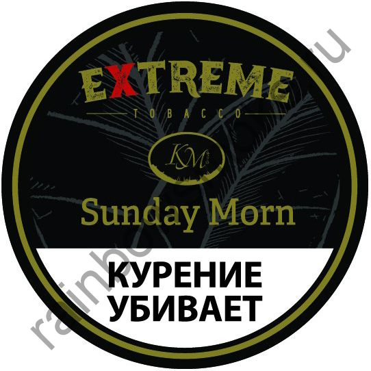 Extreme (KM) 50 гр - Sunday Morn M (Воскресное Утро)