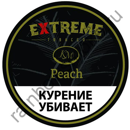 Extreme (KM) 50 гр - Peach H (Персик)