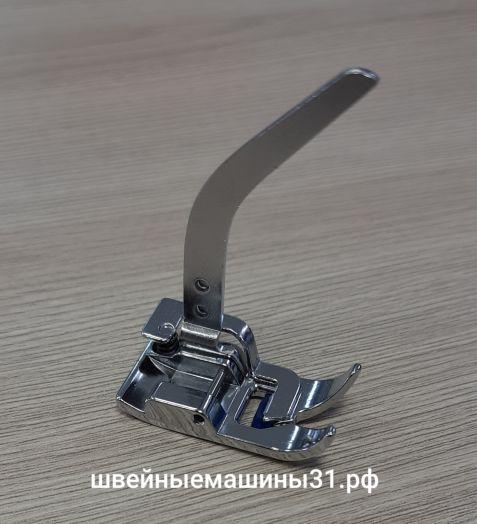 Лапка для трикотажа.     Цена 750 руб