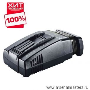 Быстрозарядное устройство FESTOOL SCA 8 с технологией AIRSTREAM (функция охлаждения) 200178 ХИТ!