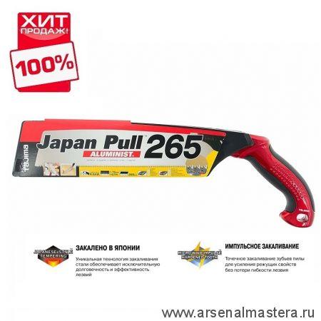 Ручная пила японская TAJIMA с аллюминиевой изогнутой ручкой Japan Pull Aluminist 265 мм 16 TPI JPR265A ХИТ!