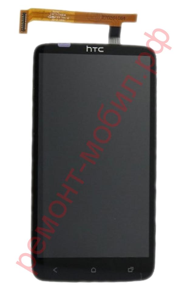 Дисплей для HTC One X ( S720 ) в сборе с тачскрином