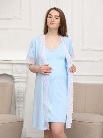 Комплект для беременных и кормящих 1-НМК 08128 голубой