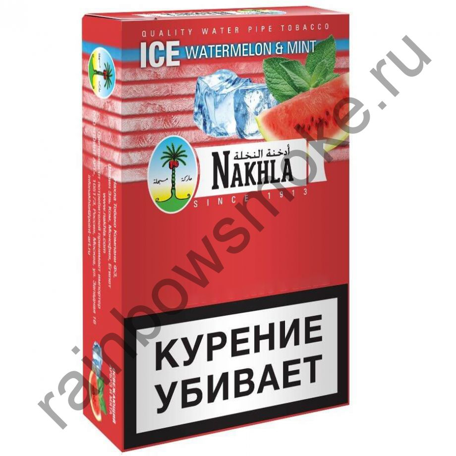 Nakhla New 50 гр - Ice Watermelon Mint (Арбуз с Мятой)