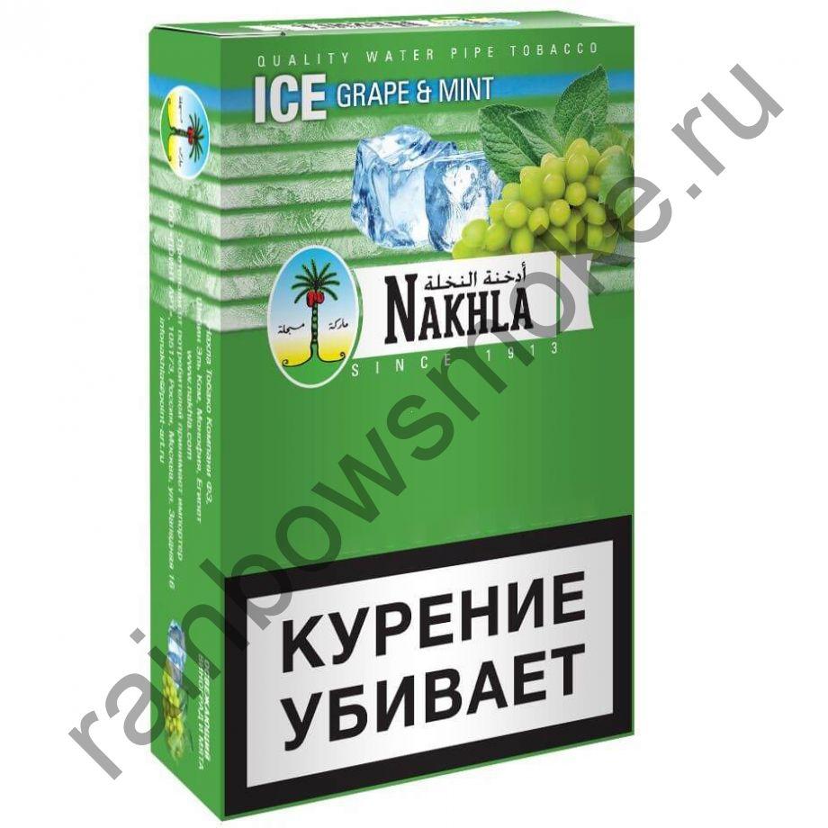 Nakhla New 50 гр - Ice Grape Mint (Виноград с Мятой)