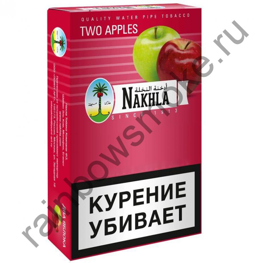 Nakhla New 50 гр - Two Apples (Два Яблока)