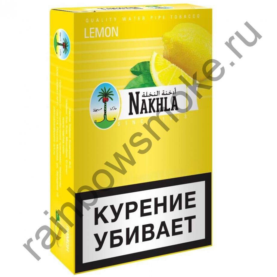 Nakhla New 50 гр - Lemon (Лимон)