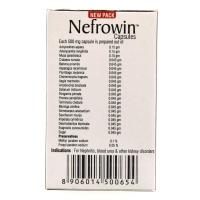 Нефровин Нупал Аюрведа для лечения нефрита (2 х 50капсул) | Nupal Ayurveda Nefrowin Capsules Pack of 2