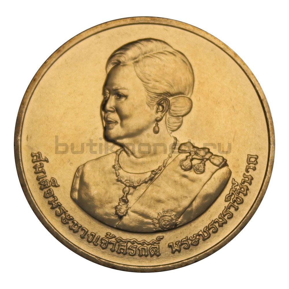 20 бат 2012 Таиланд 80 лет со дня рождения Королевы Сирикит