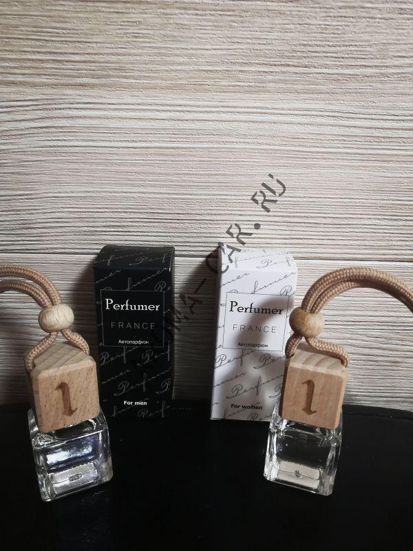 Комплект ароматизаторов с логотипом заказчика + коробка (1000 штук)