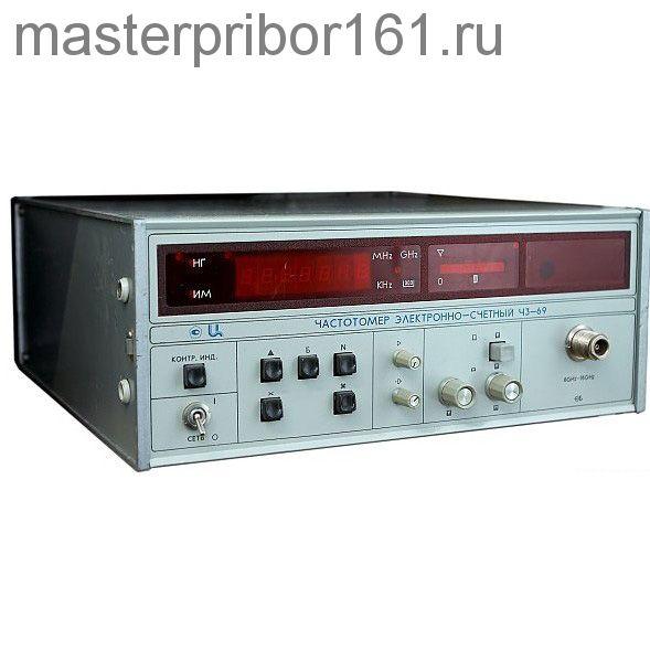 Частотомер Ч3-69 электронно-счетный