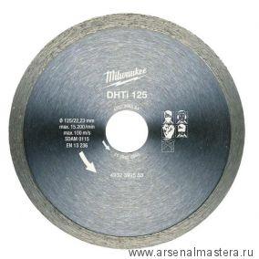 Диск алмазный профессиональный DHTi 125 мм Milwaukee 4932399553