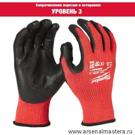 Перчатки 1 пара с защитой от порезов уровень 3 размер XL / 10  Milwauke 4932471422