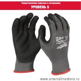 Перчатки 12 пар с защитой от порезов уровень 5 размер XL / 10  Milwauke 4932471624