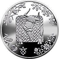 Год Быка  5 гривен Украина 2021