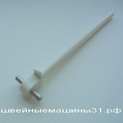 Горизонтальный катушечный стержень JUKI HZL-30Z      цена 300 руб.
