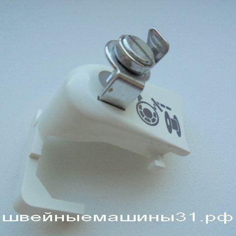 Натяжитель намотки шпульки   JUKI HZL-30Z      цена 300 руб.