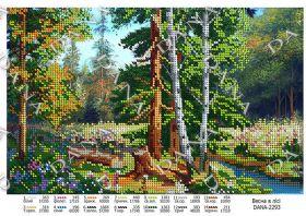 Dana DANA-2293. Весна в Лесу схема для вышивки бисером купить оптом в магазине Золотая Игла