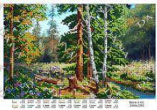 DANA-2293 Dana. Весна в Лесу. А4 (набор 750 рублей)