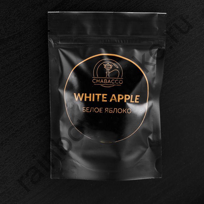 Chabacco Hard 100 гр - White Apple (Белое яблоко)