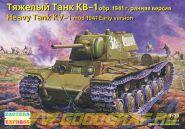 ЕЕ35084 КВ-1 обр.1941 ранняя версия