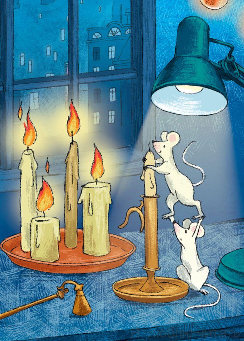 Открытка «Свечи»