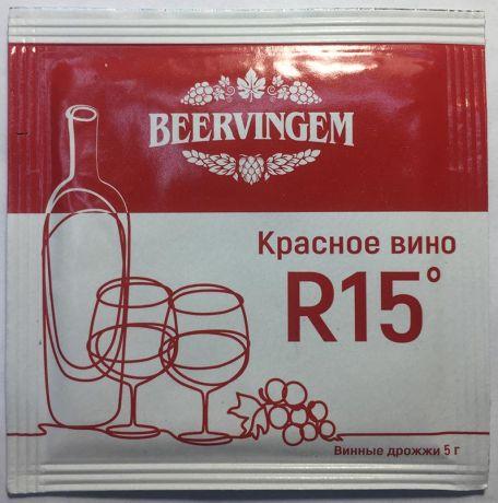 Винные дрожжи Beervingem Red Wine R15, 5 г
