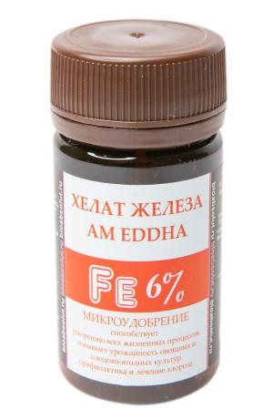 ХЕЛАТ ЖЕЛЕЗА AM EDDHA Fe 6% микроудобрение 50мл