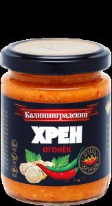 Хрен СЛАВЯНСКИЙ ДАР 160г Огонек