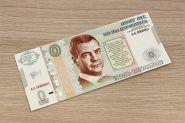 Банкнота 0 тугриков ДЕРЖИТЕСЬ (сквозная нумерация! +водяной знак, защита) Серия АА