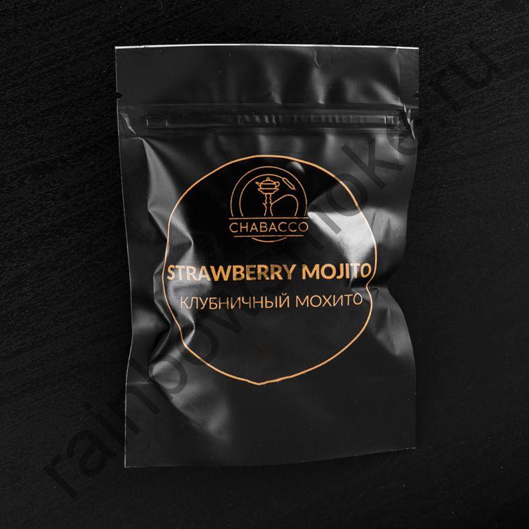 Chabacco Hard 100 гр - Strawberry Mojito (Клубничный мохито)