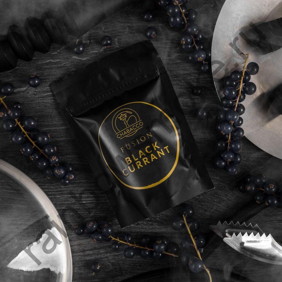 Chabacco Medium 100 гр - Black Currant (Черная смородина)