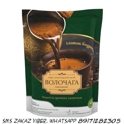 Напиток кофе с чакой ВолоЧага