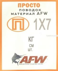 """Поводок """"Просто"""" AFW 1х7 малая упаковка 3 шт / 7кг /15см"""