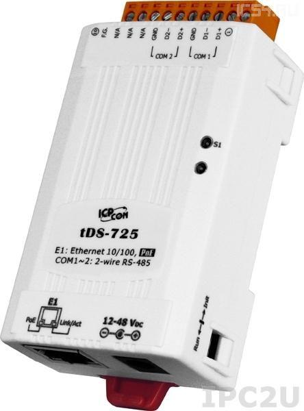 tDS-725i