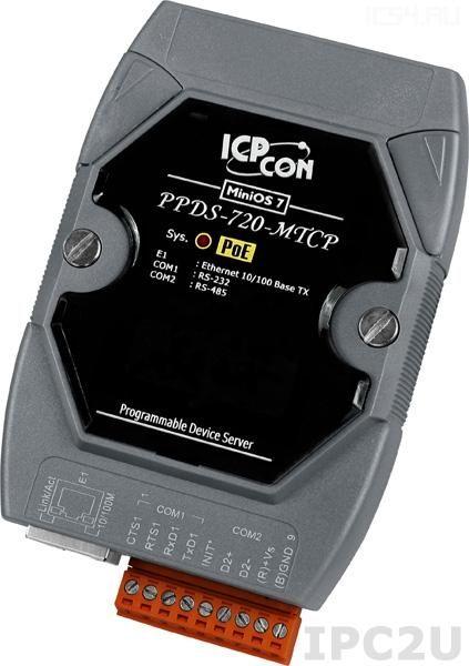 PPDS-720-MTCP