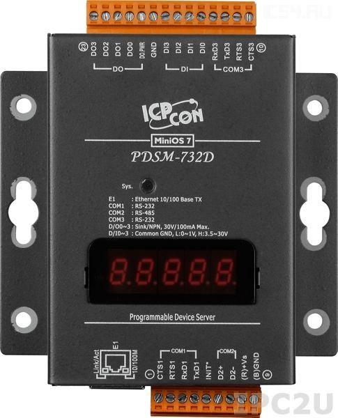 PDSM-732D
