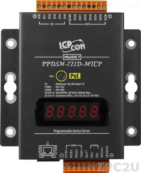 PPDSM-721D-MTCP