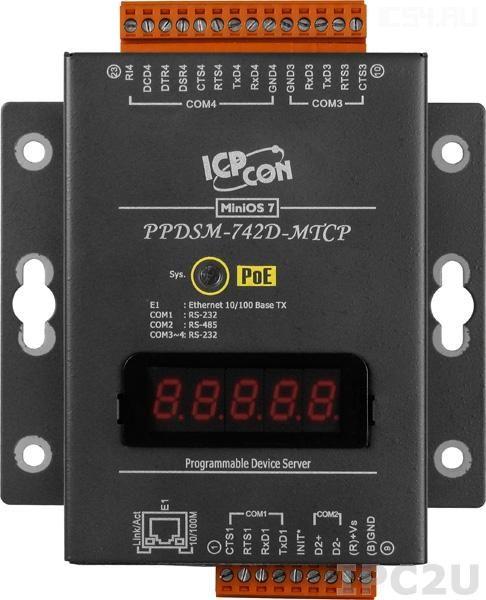 PPDSM-742D-MTCP