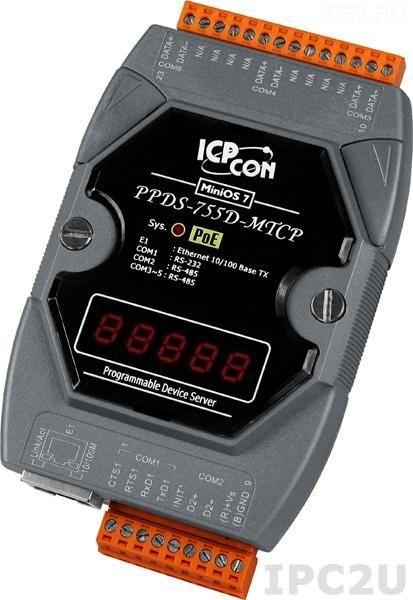 PPDS-755D-MTCP