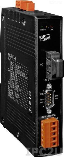 PDS-220FCS-60