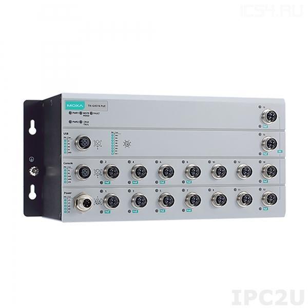 TN-G4516-8GPoE-4XGPoE-WV-T