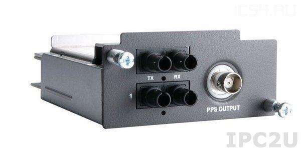 PM-7200-1BNC2MST-PTP