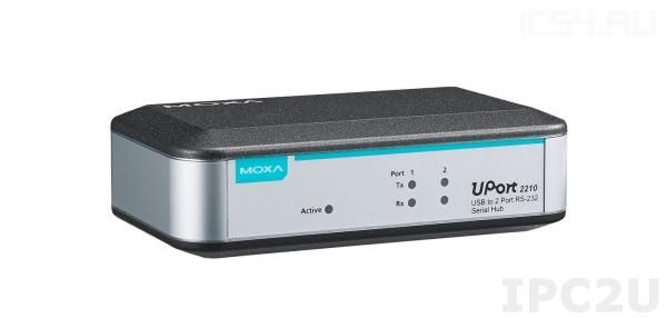 UPort 2210
